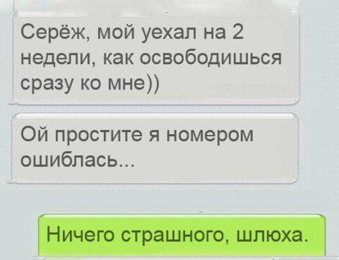 prikolnullnaa_fotopodborka_57