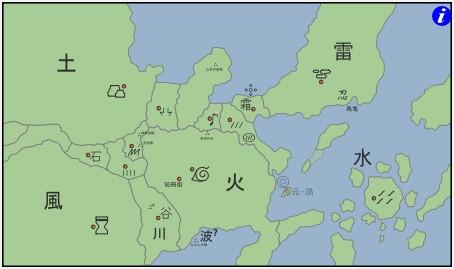 Naruto Villages And Symbols Jamesblunt1