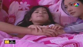 Watching Now: Ka Kaung Kon Episodes 7, 8: jamieguo48