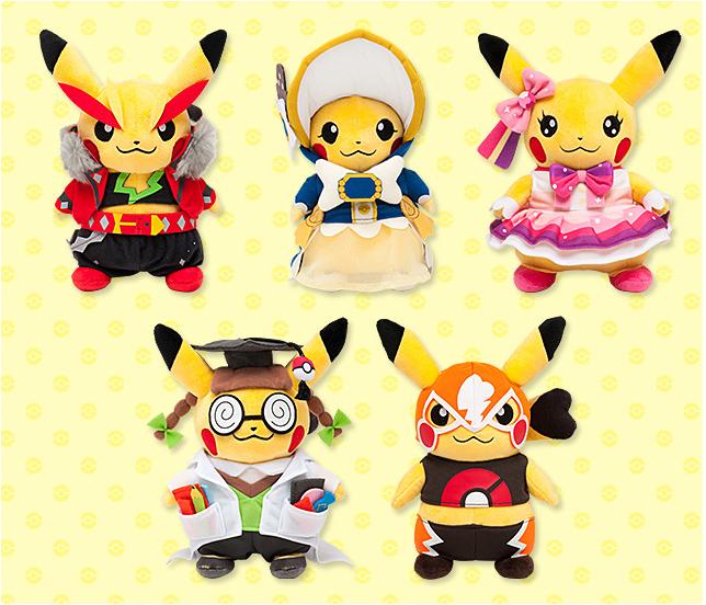 Cosplay Pikachu plush