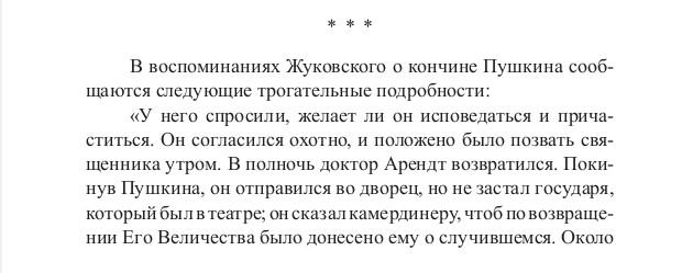 chernjaev1