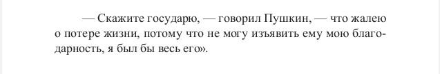 chernjaev3