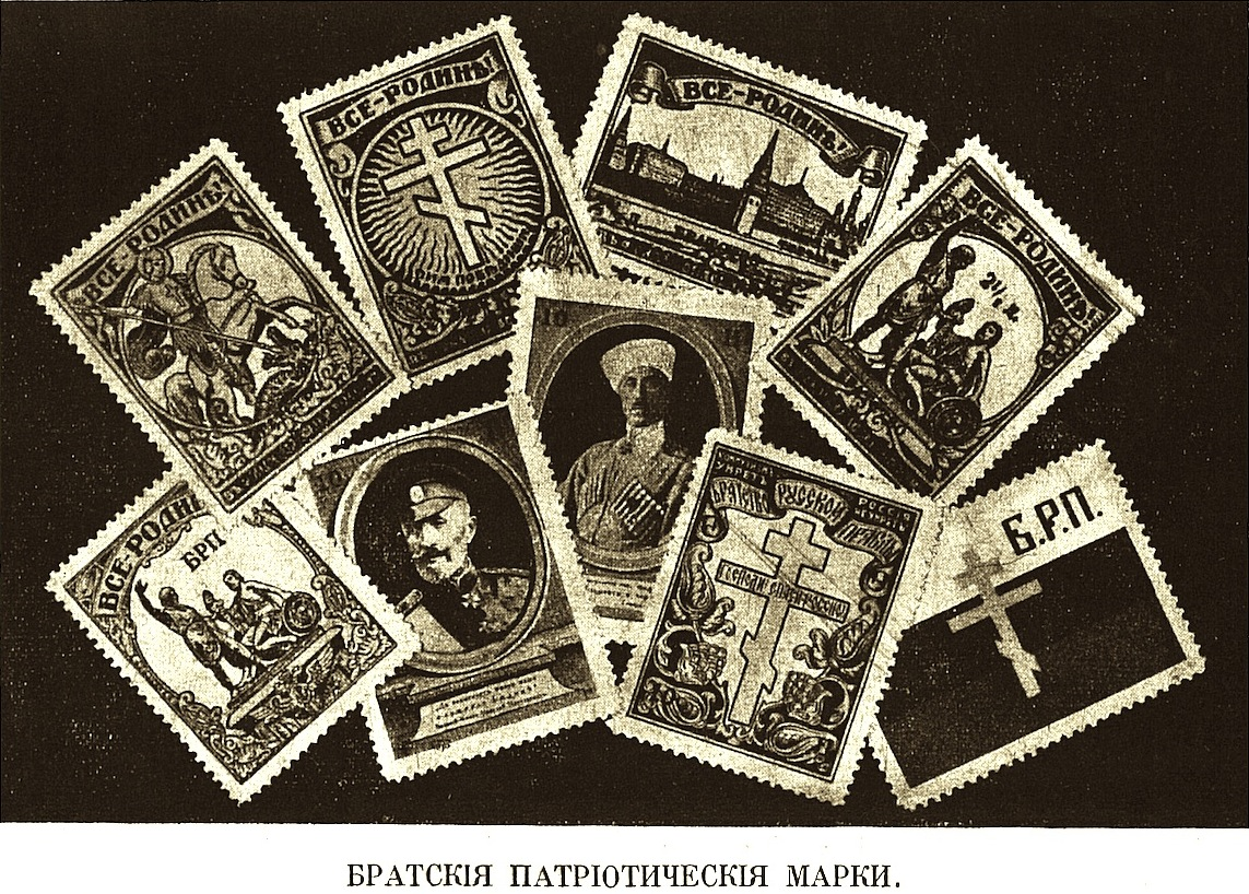 brp_stamps_s