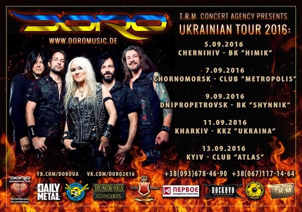 DORO-2016-UA