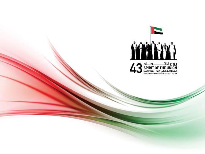 20141110_UAE-National-Day-Celebrations-in-Dubai-2014
