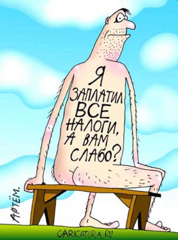 Форум ВЭД. Комментарии:Украинцев хотят облагать налогом на отдых за границей