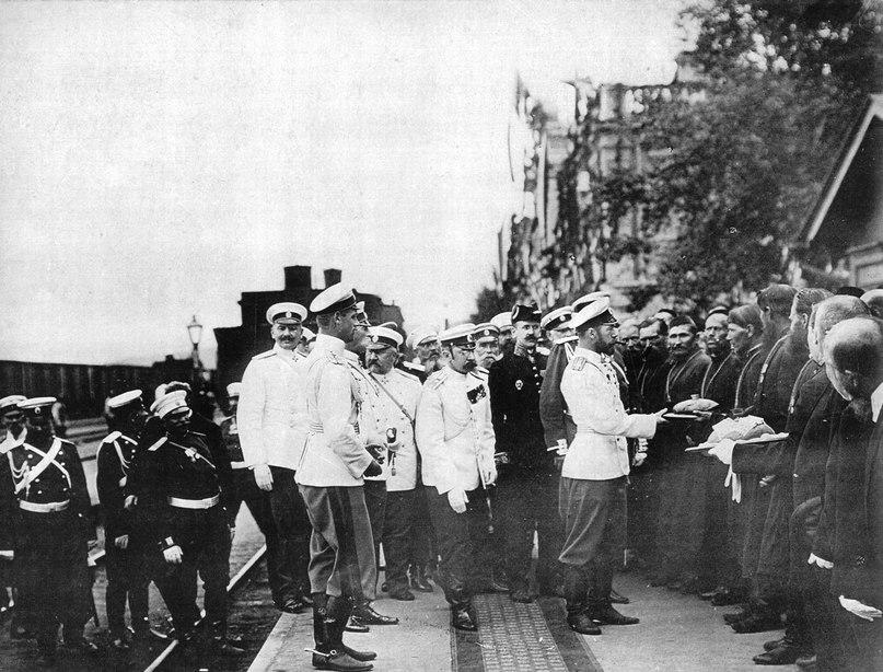 Николай II в Уфе