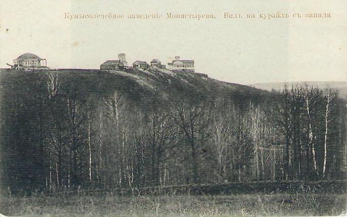 5 Монастырева