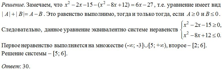 PT1-2009-B7-1.jpg