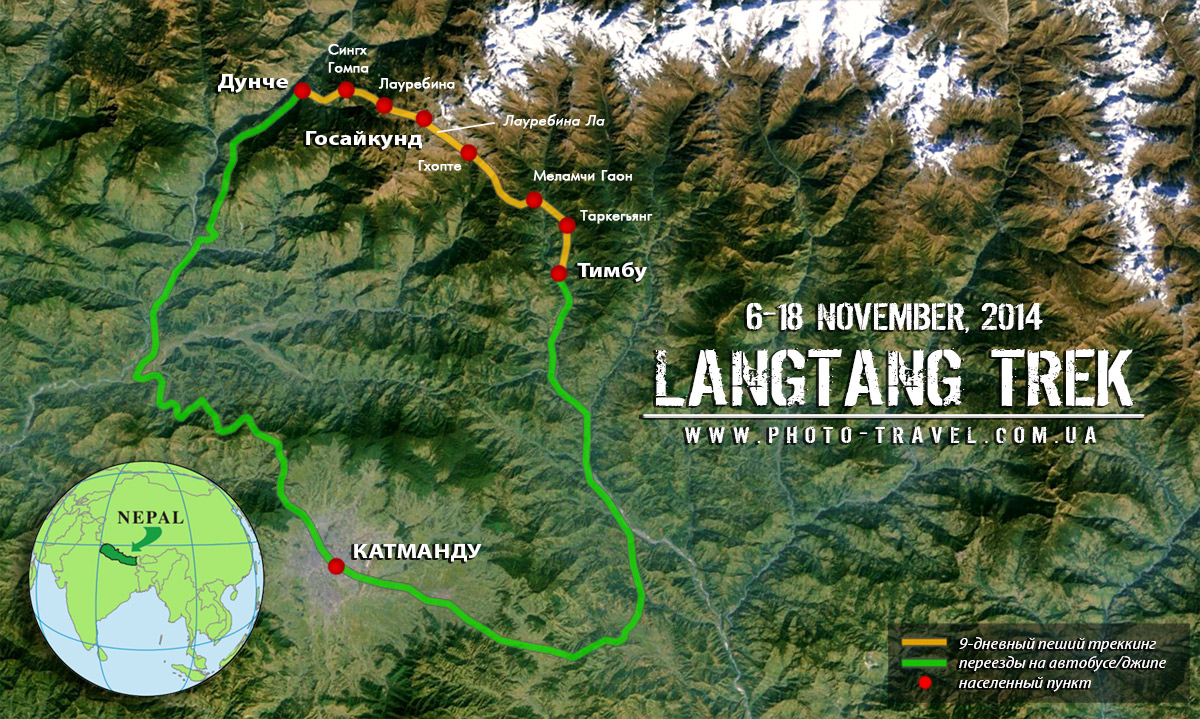 map_langtang_trek_big