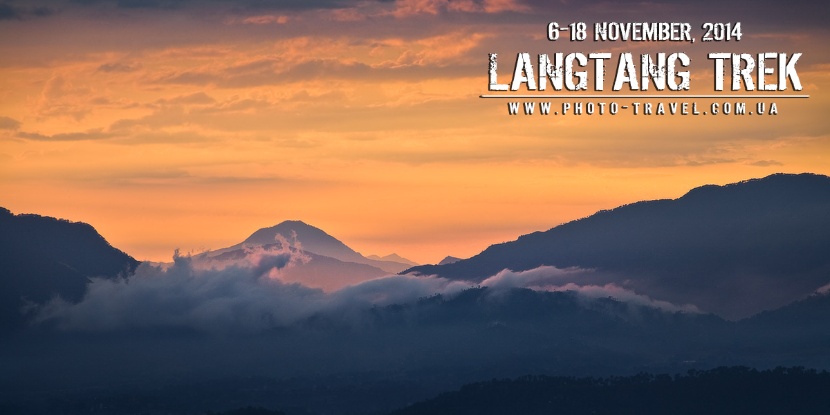Lanrtang_trek_sunset_poster_big