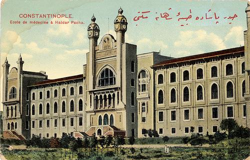 marmara-universitesi-haydarpasa-kampusu