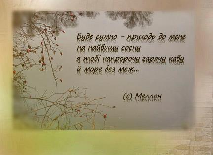 mell1