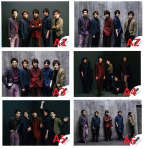 Group [EG]