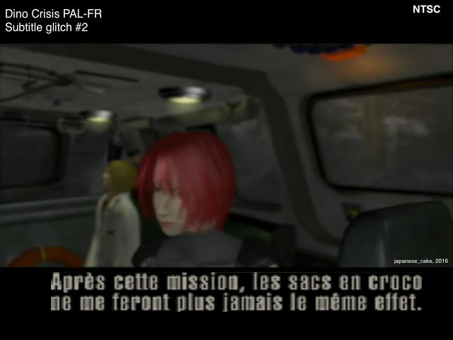 jc-dinoce-ntsc-vga-subtitle2-glitch.png