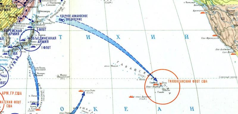Японское вторжение на Оаху в декабре 1941. Неосуществившаяся идея.
