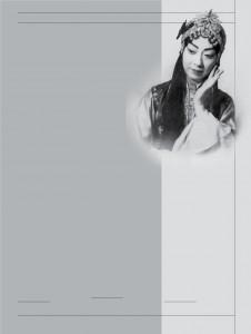 page0034мэй ланьфан