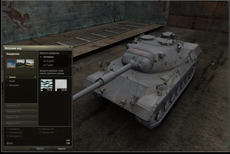 leopardtier10