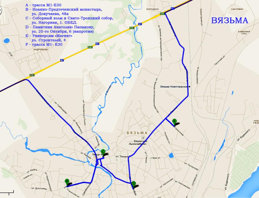 Карта Вязьмы