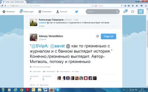 Venediktov Twitt 27.05.2014