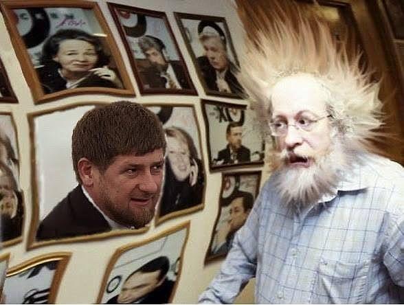 AAV Kadyrov