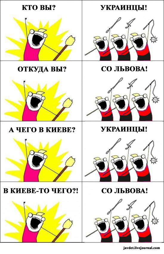 2014-03-30-какие-то-странные-украинцы