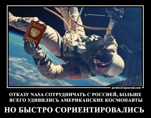 2014-04-03-nasa-приостановило-сотрудничество