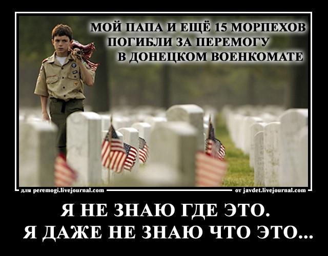 2014-04-10-американская-перемога