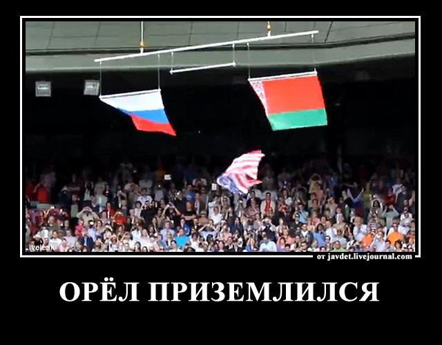 2014-04-16-орёл-призмелился