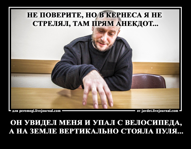 2014-04-28-правый-сектор-не-стрелял-в-кернеса