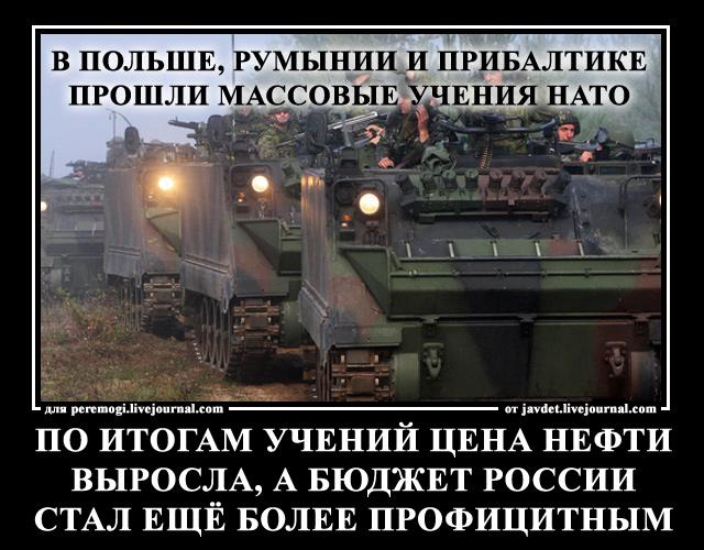 2014-05-06-учения-НАТО