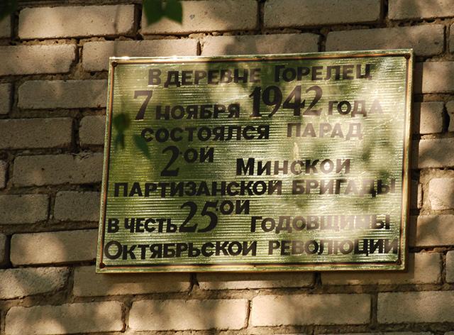 2014-05-08-вывеска-музея