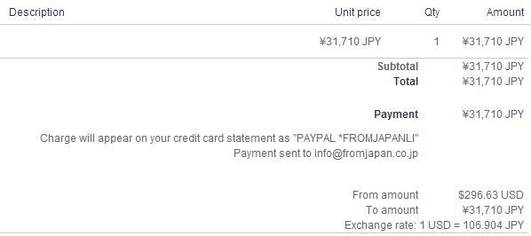 Payment GA