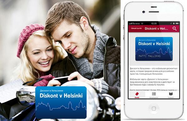 Diskont-Helsinki-Jazz-tour