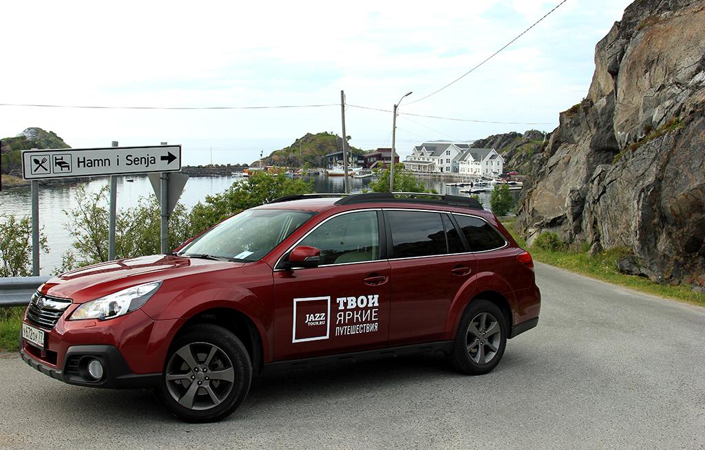 Norway-trip-Jazz-Tour-0015