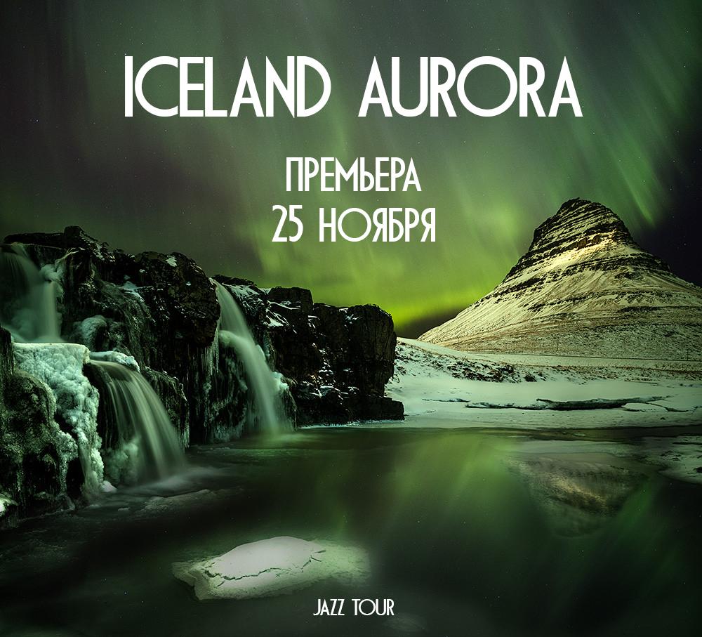 Iceland-Jazztour