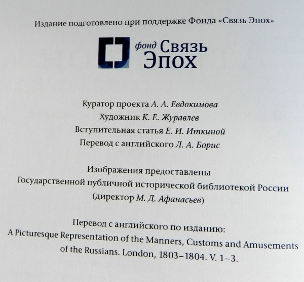 DSCN5077