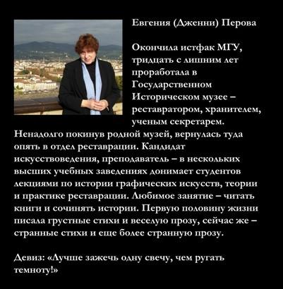 Lovushka_fullcover_sml