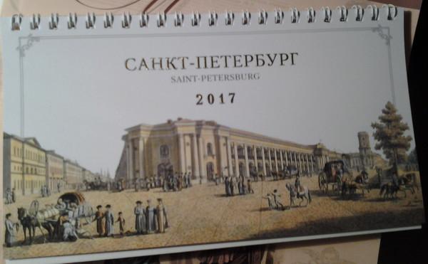 20161203_164824