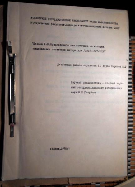 DSCN03787
