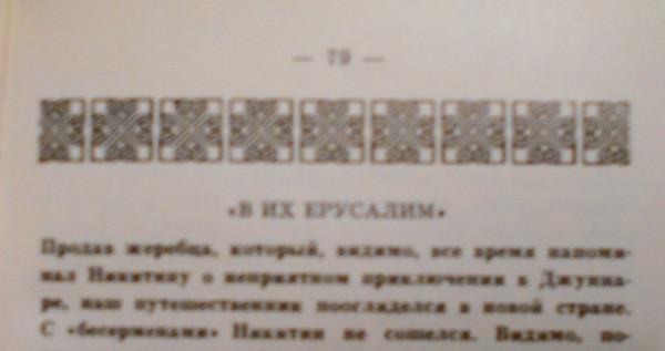 DSCN3394
