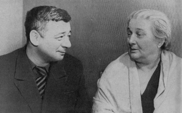 _12.A.GitovichiA.Amatova.1960