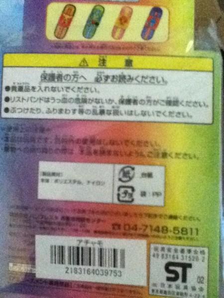 photo 3 (2)