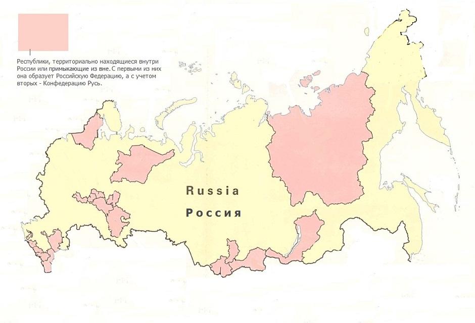 Собрание всероссийского общества асексуалов