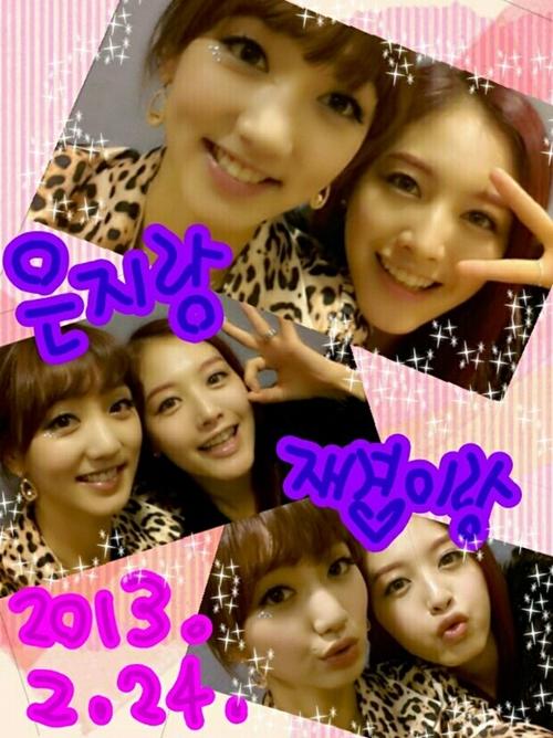 20130224_jaekying_eunji