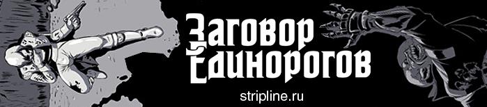 шаблон-анонса-21