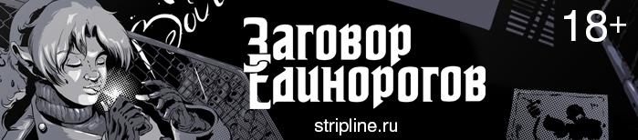 шаблон-анонса-2