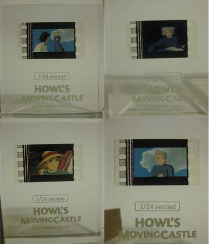 howl's-thumb1