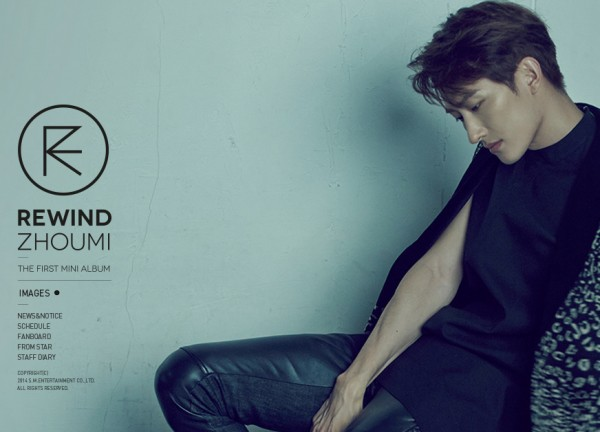 zhoumi-intro-screenshot