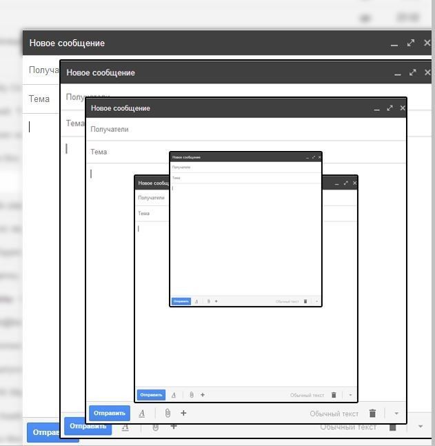 gmail-future